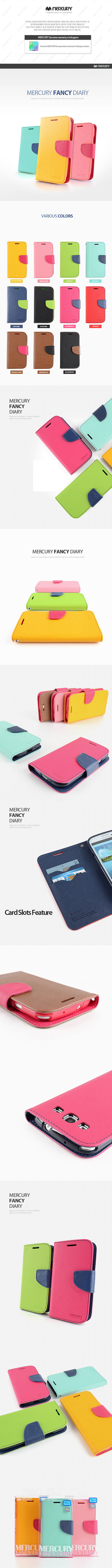 Mercury Fancy Samsung S3 Case