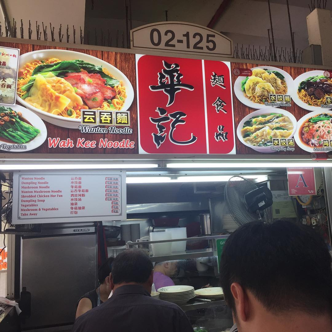 10 Best Stalls at Amoy Street Food Centre