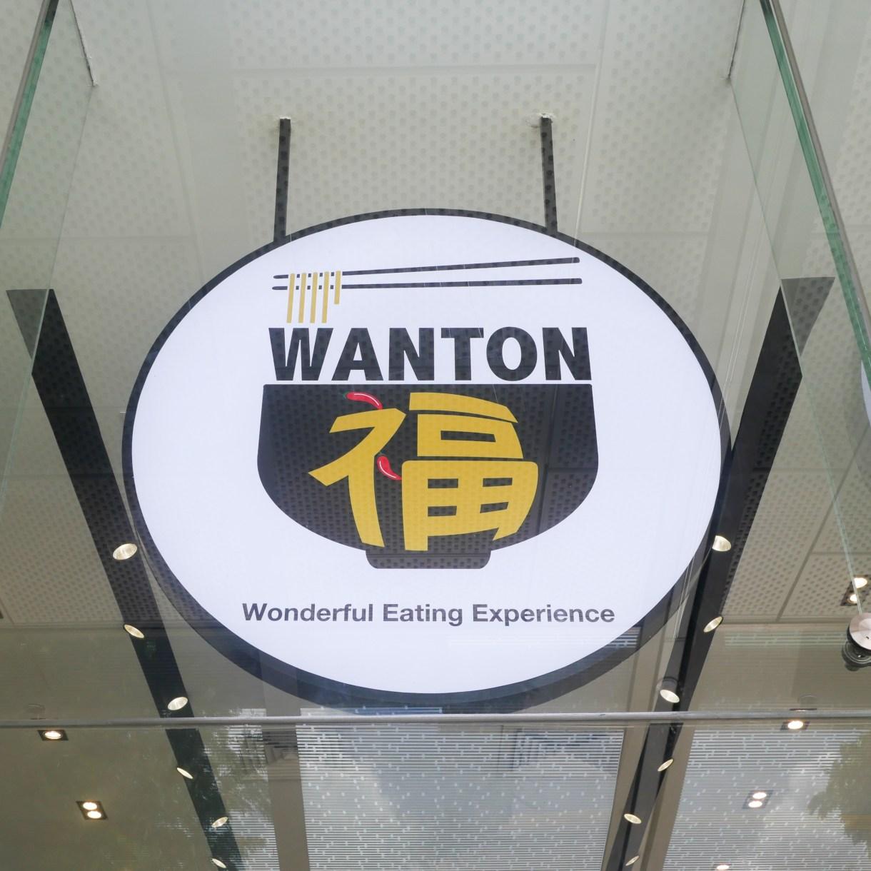 Wanton Fu $2 deal