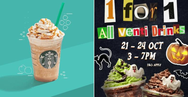 Starbucks Singapore Promotion October