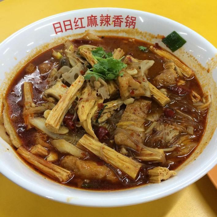 Ri Ri Hong Mala Chinatown Singapore