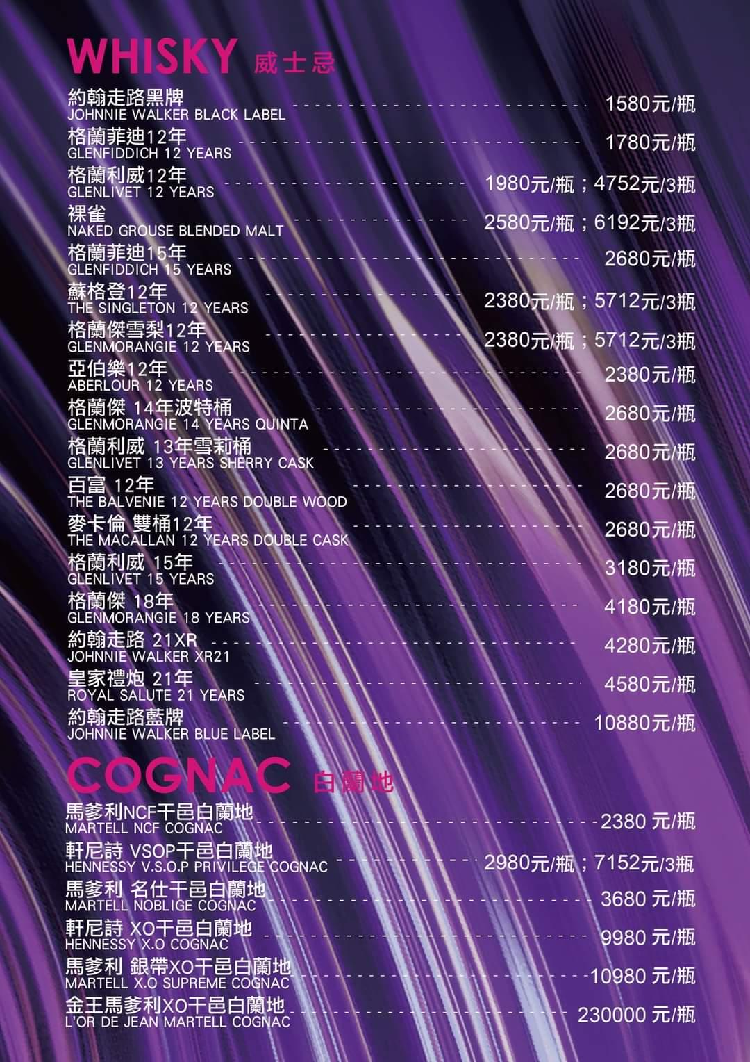Sing Go 聚唱KTV 忠孝店 - Sing go聚唱派對 KTV 訂位專區