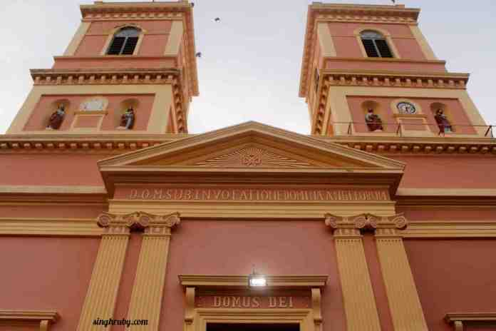 Facade of Domus Dei