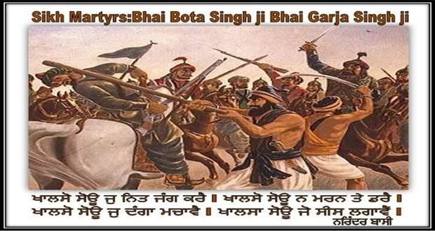 Bhai-BotaSingh-GarjaSingh