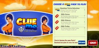 ClueMe Sikh Edition