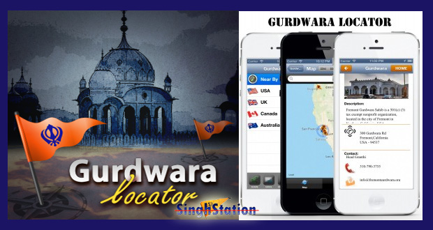 Gurdwara-locator