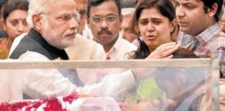 Gopinath Munde Death