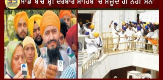 parents of arrested youth-meet jathedar for intervention
