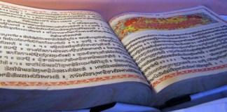 sikhs demand printing press for Guru Granth Sahib ji in North America