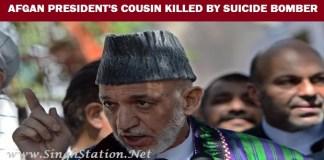 afgan-president-cousin-assasinated