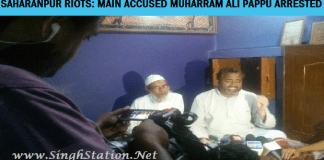 saharanpur-riots-muhrrram-ali-pappu-arrested