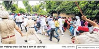 police-lathicharged-ett-teachers