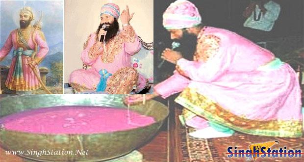dera-sirsa-guru-gobind-singh
