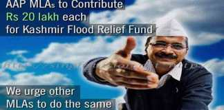 aap-mlas-donate-20lakh-kashmir-relief-work