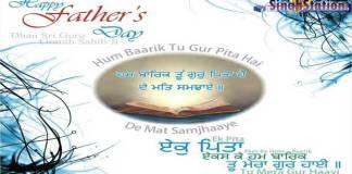 fathers-day-sikhisim