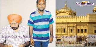 up-resident-arrested-for-golden-temple-bomb-threat