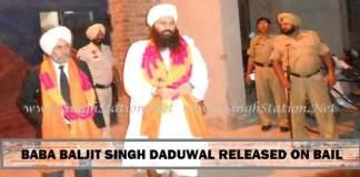baba-baljit-singh-daduwal-released-on-bail