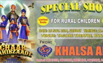 khalsa-aid-free-screening-chaar-sahibzaade