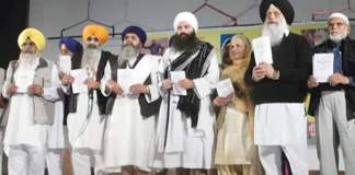 new-united-akali-dal