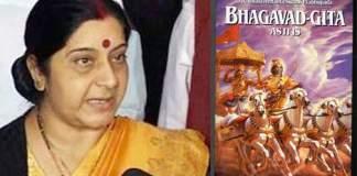 Sushma-Swaraj-bhagwad-gita