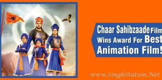 "CHAAR-SAHIBZAADE""-FILM-WINS-AWARD-FOR-BEST-ANIMATION-FILM"