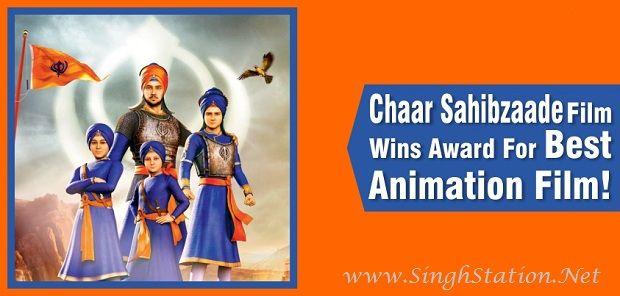 "CHAAR-SAHIBZAADE""-FILM-WINS-AWARD-FOR-BEST-ANIMATION-FILM"