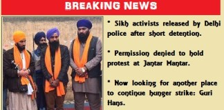 Permisison-denied-to-hold-protest-at-Jantar-Mantar[1]