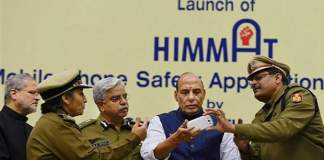 himmat-women-safety-mobile-app