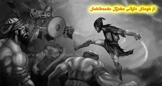 sahibzada-ajit-singh-ji