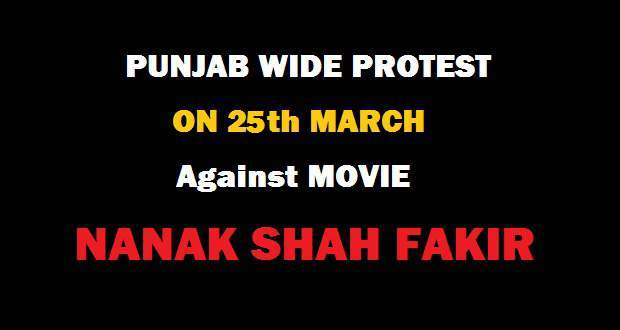 ssf-protest-against-naank-shah-fakir