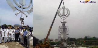 anandpur-sahib-khanda