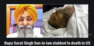 satwinder singh bhola stabbed to death - singhstation