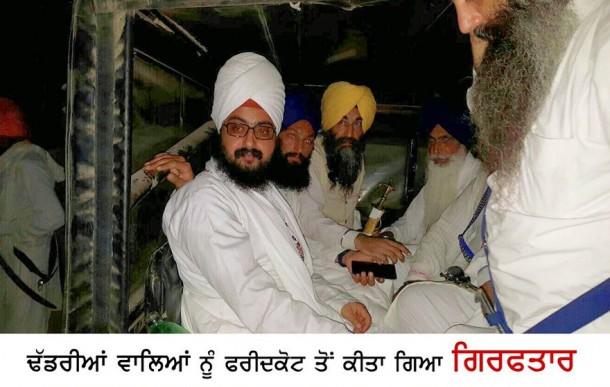 baba ranjit singh dhadrianwale arrested