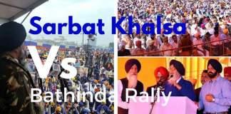 Sarbat khalsa sadbhavna rally