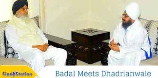 badal meets dhadrianwale
