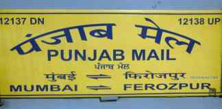 punjab mail train