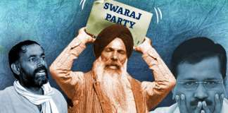 swaraj-party-punjab