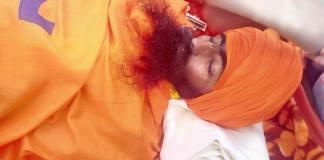 joga singh khalistani cremated