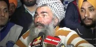 amritsar elderly sikh thrashed