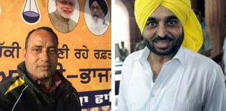 bhagwant mann attacked