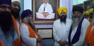 Baba Thakur Singh portrait