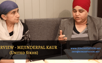 interview mejinderpal kaur