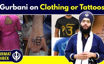 Gurbani clothing tattoos