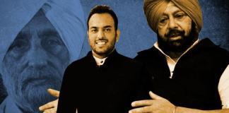 Beant-Singhs-grandson-DSP