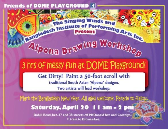 Alpona_Drawing_Workshop_April_20-v5