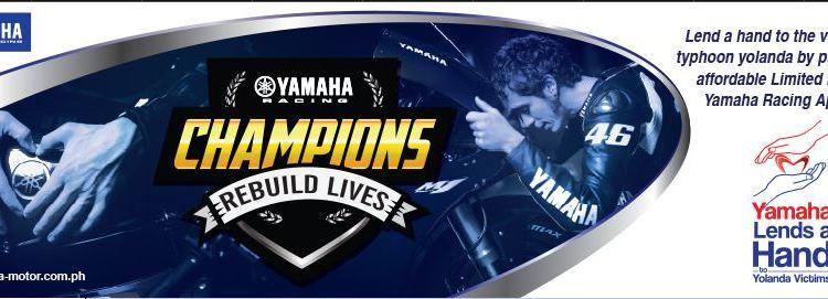 Yamaha Lend a Hand
