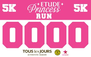 Etude Princess Run 5k