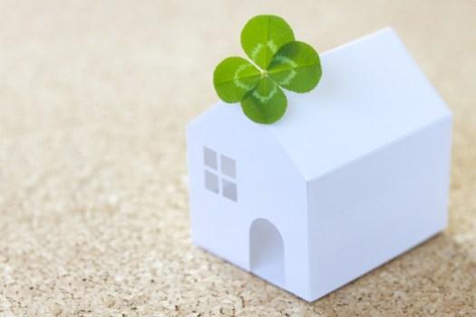 今住んでいる家賃を下げる方法【固定費の削減が成功する節約です】