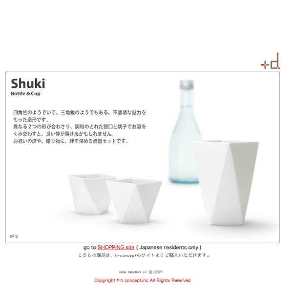 Shuki d.