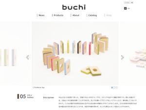Domino Products buchi